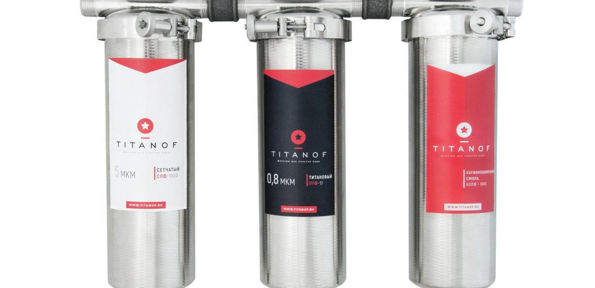 Титановый фильтр от железа