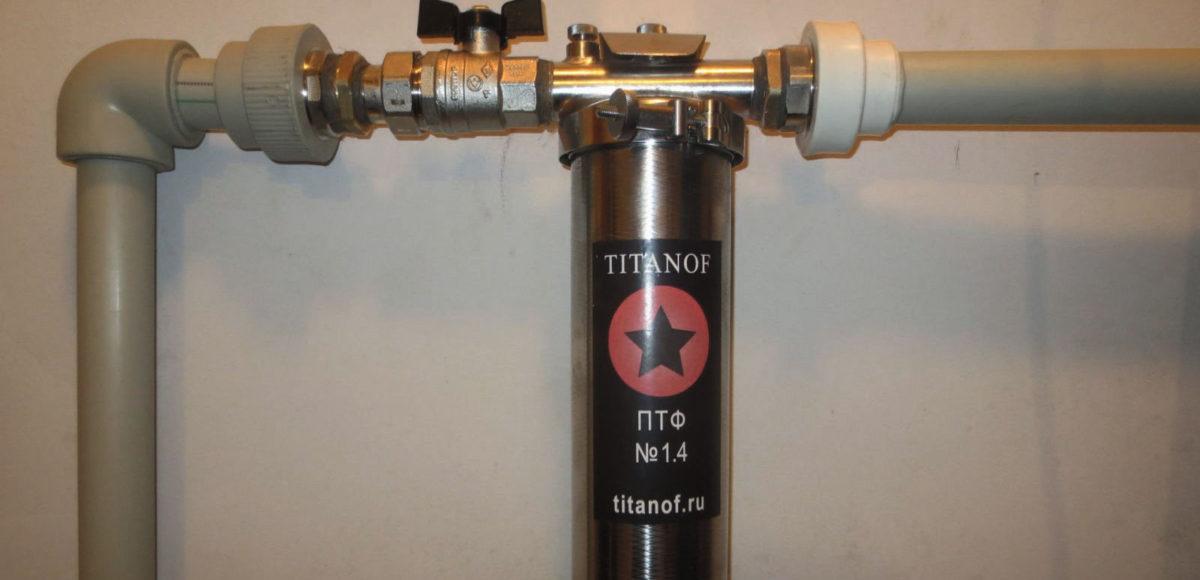 фильтр от соленый воды